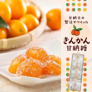 甘納豆の銀座鈴屋 金柑甘納糖 3袋入 |和菓子