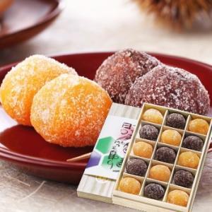 栗甘納糖詰合せ 15個入  和菓子 ギフト お菓子 贈り物 東京お土産