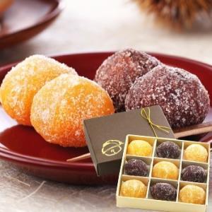 栗甘納糖詰合せ 9個入  和菓子 ギフト お菓子 贈り物 東京お土産