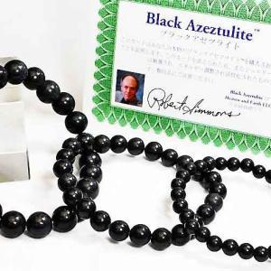 ヘブンアンドアース社 証明書付 ブラックアゼツライト アゾゼオ  ブレスレット 6mm 《rv》 h203-13|ginza-todo
