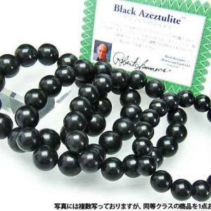 ヘブンアンドアース社 証明書付 ブラックアゼツライト アゾゼオ  ブレスレット 14mm 《rv》 h203-157|ginza-todo