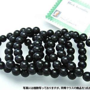 ヘブンアンドアース社 証明書付 ブラックアゼツライト アゾゼオ  ブレスレット 13mm 《rv》 h203-209|ginza-todo