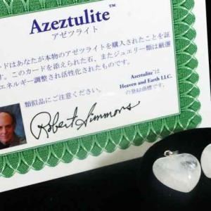 ヘブンアンドアース社 証明書付 アゼツライト アゾゼオ ハート型  ペンダント トップ 《rv》 h203-73|ginza-todo