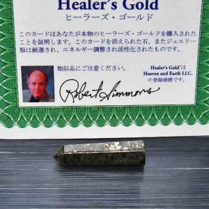 ヘブンアンドアース社 証明書付 ヒーラーズ ゴールド アゾゼオ  六角柱 t106-3510|ginza-todo