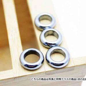 テラヘルツ鉱石 ピンキーリング  指輪 8mm t120-1828|ginza-todo
