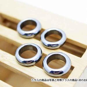 テラヘルツ鉱石 ピンキーリング  指輪 10mm t120-1830|ginza-todo