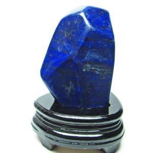ラピスラズリ 原石 t133-3606 ginza-todo