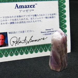 ヘブンアンドアース社 証明書付 アマゼツ アゾゼオ  六角柱 t139-3833|ginza-todo