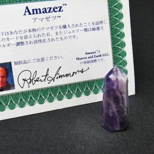 ヘブンアンドアース社 証明書付 アマゼツ アゾゼオ  六角柱 t139-3850|ginza-todo