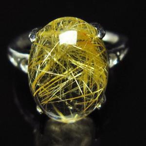 ゴールドタイチンルチル 指輪  t164-4674|ginza-todo