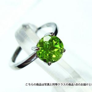 ペリドット 指輪 (11号) t275-16291 ginza-todo