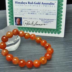 H&E社 ヒマラヤレッドゴールドアゼツライトブレスレット11mm t282-2584|ginza-todo