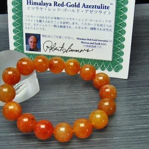 H&E社 ヒマラヤレッドゴールドアゼツライトブレスレット13mm t282-2604|ginza-todo