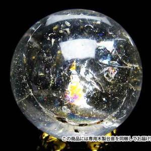 虹入り ヒマラヤ水晶 丸玉 30mm t294-2087 ginza-todo