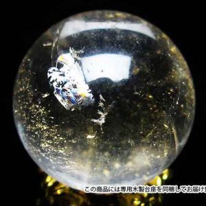 虹入り ヒマラヤ水晶 丸玉 25mm t294-2111|ginza-todo