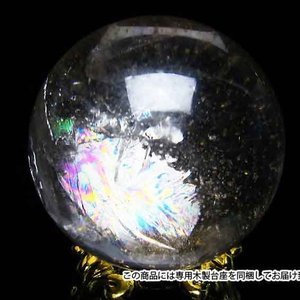 虹入り ヒマラヤ水晶 丸玉 28mm t294-2152|ginza-todo