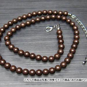 台湾産  北投石 天然ラジウム効果  ネックレス 6mm  t340-885 ginza-todo