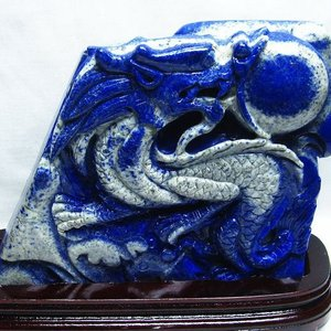4Kg ラピスラズリ 手彫り 龍 置物 t362-457|ginza-todo