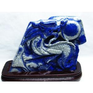4Kg ラピスラズリ 手彫り 龍 置物 t362-457|ginza-todo|02
