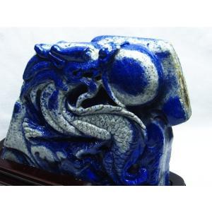 4Kg ラピスラズリ 手彫り 龍 置物 t362-457|ginza-todo|03