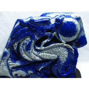 4Kg ラピスラズリ 手彫り 龍 置物 t362-457|ginza-todo|04