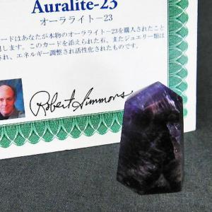 ヘブンアンドアース社 証明書付 オーラライト23 アゾゼオ  六角柱 t399-2456|ginza-todo