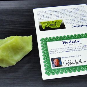 ヘブンアンドアース社 ヒーラーライト 原石 t40-2072|ginza-todo