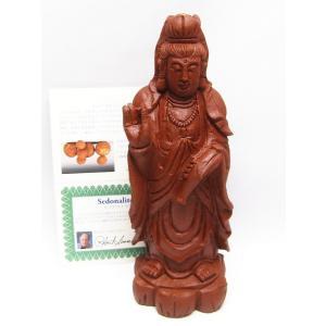 1.2KgH&E社 セドナライト手彫り観音置物 t546-2174|ginza-todo