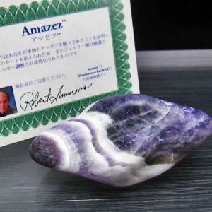 ヘブンアンドアース社 証明書付 アマゼツ アゾゼオ  原石 t651-1817|ginza-todo