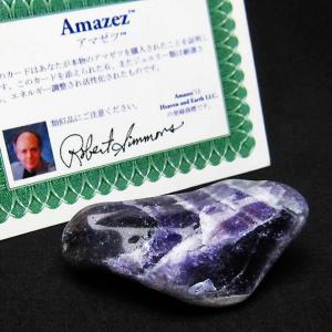 ヘブンアンドアース社 証明書付 アマゼツ アゾゼオ  原石 t651-2007|ginza-todo