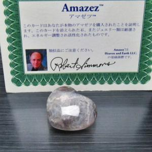 ヘブンアンドアース社 証明書付 アマゼツ アゾゼオ ハート型 タンブル t651-2228|ginza-todo