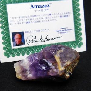 ヘブンアンドアース社 アマゼツ アゾゼオ  原石 t769-744 ginza-todo