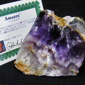 ヘブンアンドアース社 アマゼツ アゾゼオ  原石 t769-804 ginza-todo