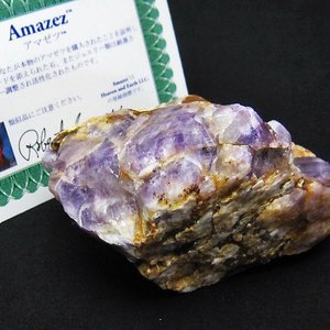 ヘブンアンドアース社 アマゼツ アゾゼオ  原石 t769-805 ginza-todo