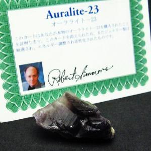 ヘブンアンドアース社 オーラライト23 アゾゼオ 原石 t770-680|ginza-todo