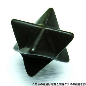 H&E社 マスター シャーマナイトマカバスタータンブル25mm t817-197|ginza-todo