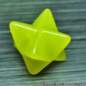 H&E社 ヒーラーライトマカバスタータンブル15mm t817-198|ginza-todo