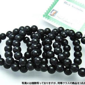 H&E社 ブラックアゼツライト ブレスレット13mm t817-209|ginza-todo