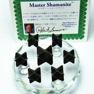 H&E社 パワーストーン 天然石 マスター シャーマナイトマカバスタータンブル七星陣12mm|ginza-todo
