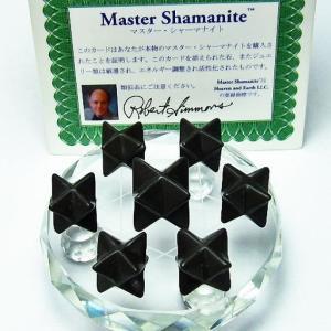 H&E社 パワーストーン 天然石 マスター シャーマナイトマカバスタータンブル七星陣14mm|ginza-todo