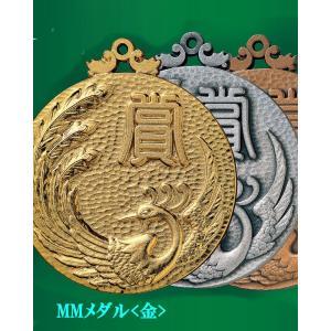 MMメダル 金 直径80mm