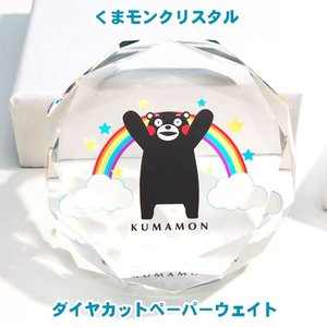 くまモン クリスタルダイヤカットペーパーウェイト 【受注生産お届け2週間】|ginzagift