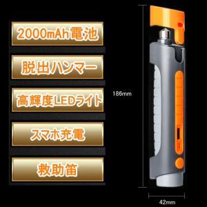 多機能緊急脱出レスキューハンマー USB充電式LED懐中電灯 スマートフォン充電可能 救助笛付き|ginzagift