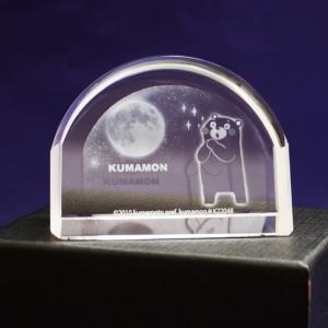 月にねがう くまモン  見やすい角度が特徴のクリスタルルーペ 拡大境 【受注生産お届け2週間】|ginzagift