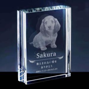 サイズ:W130xH170xD40mm/2200g 材質クリスタルガラス  【ご注文からお届けまで】...