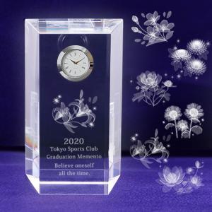 時計 クリスタル 名入れ 置時計 記念品 新築 退職 還暦 【名入れ代込み商品】