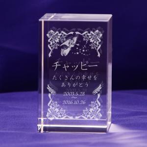 【お届け2週間】 彫刻代込み クリスタルブロックメモリアル 小さなペット位牌  オリジナルメッセージ彫刻|ginzagift