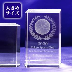 【お届け2週間】 記念品、卒団、メッセージ彫刻3D立体バスケットボール クリスタルペーパーウェイト【彫刻代込み】 大きめサイズ60x100mm|ginzagift