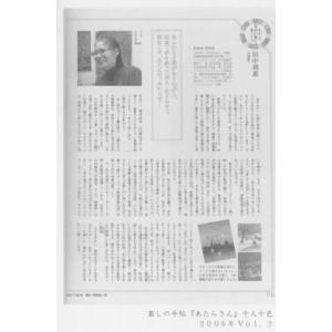 金子みすゞ さくら道|ginzahisa|06