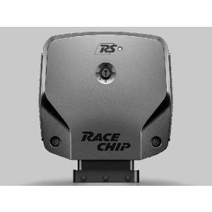 RaceChip RS ディーゼル車(+24PS +70Nm) MINI Cooper SD クラブ...